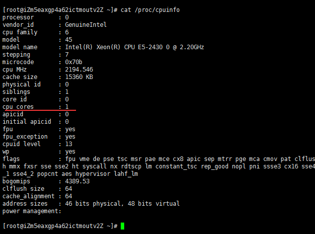 阿里云云服务器性能测评:默认最低配置