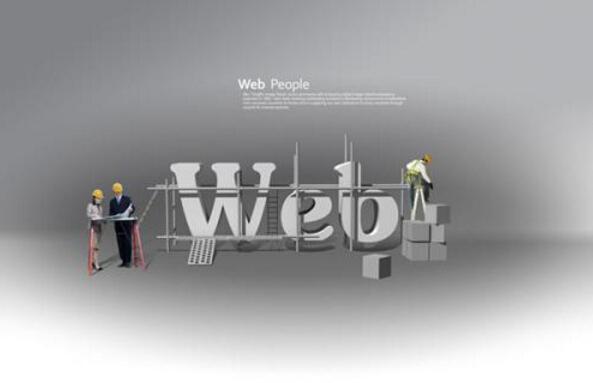 建网站的步骤