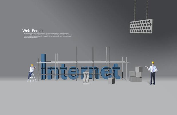 网站如何建设