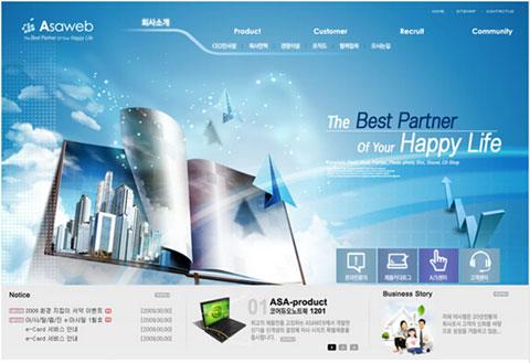 图片背景网页在网站建设中的运用