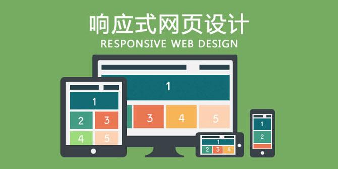 深圳技术实力强售后完善的网站建设公司