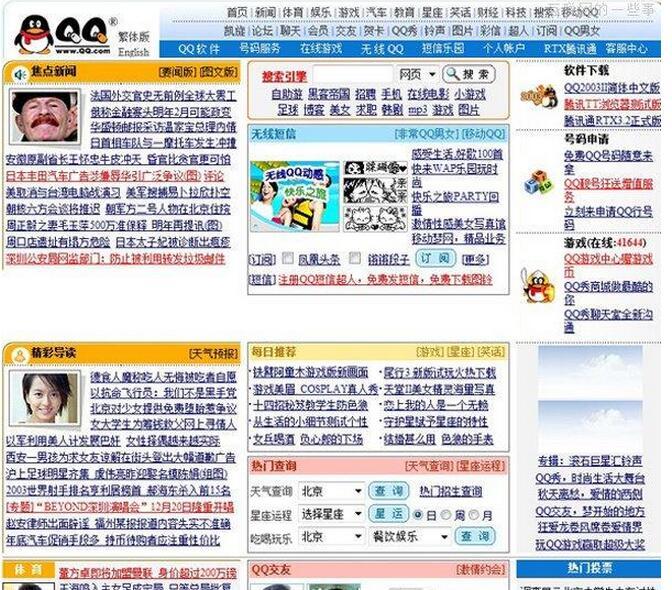 网页设计中切记的设计效果-深圳网站建设分享