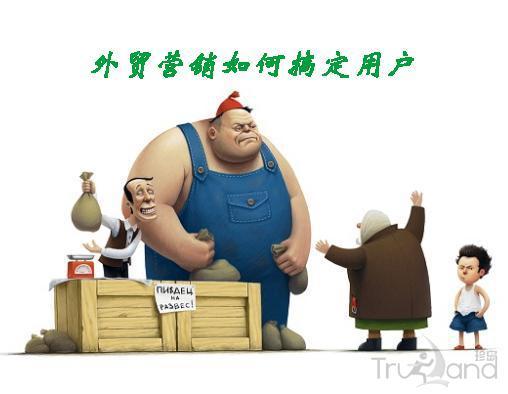 深圳外贸网站建设需要多少钱?深圳海外销售网站建设